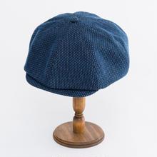 Indigo cas beret
