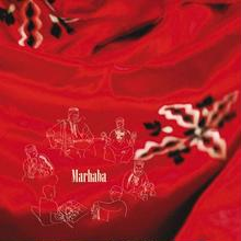 "(12"") maalem mahmoud guinia・Floating Points・James Holden/ Marhaba        <world/trance>"