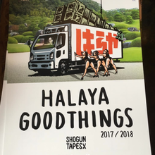 (カレンダー) Halaya - Goodthings