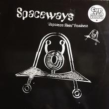 "(12""/ used) v.a. / SPACEWAYS ""Japanese Flute"" Remixes   <breakbeats / tribal>"
