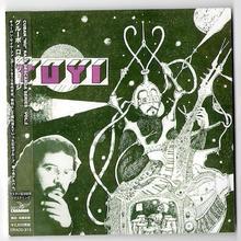 (CD)  GRUPO LOS YOYI / GRUPO LOS YOYI   <world / funk / psychedelic / cuba>