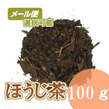 ほうじ茶 100g
