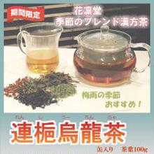 季節ブレンド 連梔烏龍茶 缶入り100g