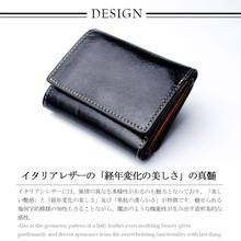 ベジタブルタンニン鞣し3つ折り短財布(イタリア YANKEE社)