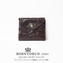 BORNTORUN ARMY  スクエア型三つ折り短財布