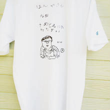 ほんやさん「なわ」さめとわにのたたかい【official】Tシャツ