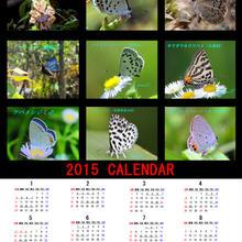 日本のツバメシジミカレンダー2015
