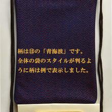印傳小物袋[印傳本鹿革爪付 口紐長](19㎝×26㎝)