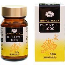 笑美緒ローヤルゼリー1000
