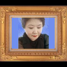 ■源秀麗先生■メール鑑定