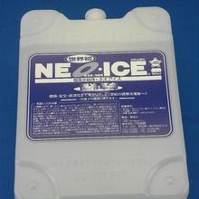 超保冷剤 ホームネオアイス(-13℃) ハード 550ml