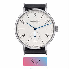 【ペア・シェアに】NOMOS GLASHUTTE TANGENTE 35mm (TN1A1W2)
