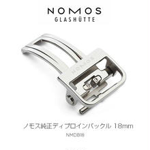 【好評につき完売次回分予約受付中】NOMOS純正ディプロインバックル 18mm