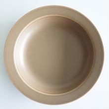 20㎝リム皿  モカブラウン
