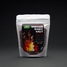インディアン・ルビーソルト 食用 250g ミル用粒タイプ