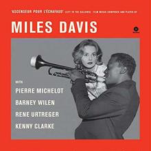 マイルス・デイヴィス Miles Davis – Ascenseur Pour L'Échafaud (Lift To The Scaffold) 死刑台のエレベーター アナログLPレコード
