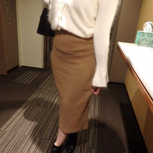knit tight skirt