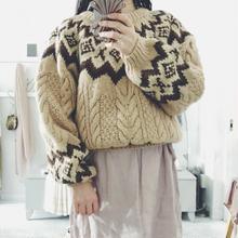 used big nordic sweater
