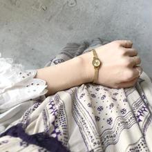 stitchandsew gold watch