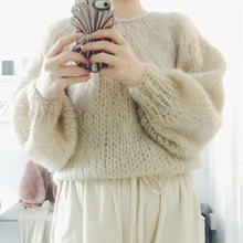 Maiami  mohair  long sleeve   knit pullover