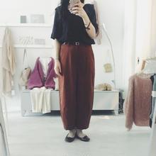 KAIKI  9分丈  pants