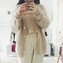 used mohair  knit cardigan