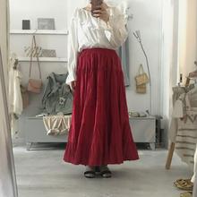 MARIHA maxi skirt