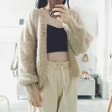 used TAN  knit ビスチェ
