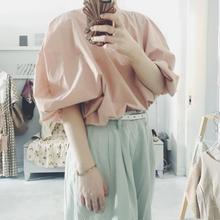Dahlia  puff sleeve  blouse
