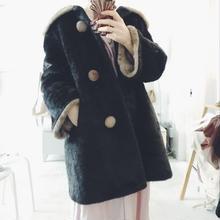 used fake fur 2 tone coat
