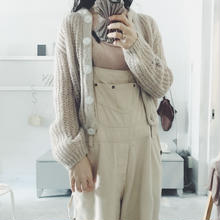 used  pink beige  knit cardigan