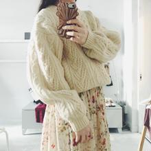 used aran knit , écru