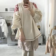 pompon cotton 刺繍 ブラウス