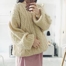 used écru knit