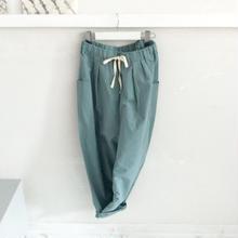 [3tsui] long pants