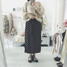 used dot tight skirt