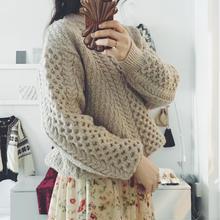 used aran knit , beige