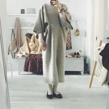 boessert schorn knit  one-piece