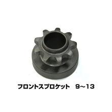 YAMAHA (汎用)ドライブスプロケット 219/9~12
