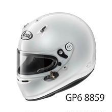 ARAI GP6  8859