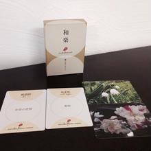 和楽フラワーエッセンス1シリーズ 花カード 36枚