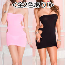 【MUSIC LEGS】Sexyカットデザイン チューブトップミニドレス
