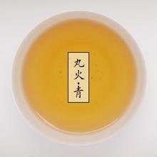 ほうじ茶 丸火・青 20g