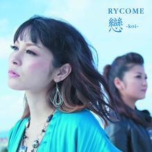 RYCOME 「戀-koi-」