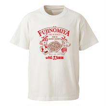 中島紅音 × 岩島のぞみ / FUJINOMIYA 3776 Tee Ⅲ(バニラホワイト)