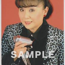 CONNY / マルベル堂プロマイド MP-161