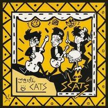 SCATS / ごきげんCATS~北新宿どら猫ロック 1982-1985(GC-087)