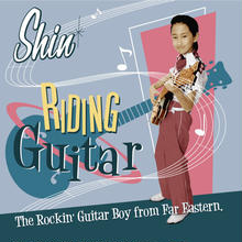 Shin / Riding Guitar(GC-022)