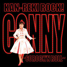 8.10発売 ♪ CONNY  / KAN-REKI ROCK(GC-127)