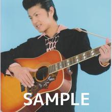 桐生大輔 / マルベル堂プロマイドB6大判台紙付 MD-01(中)
